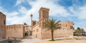 Old Quater Dubai in Dubai City Tour Deals & Packages